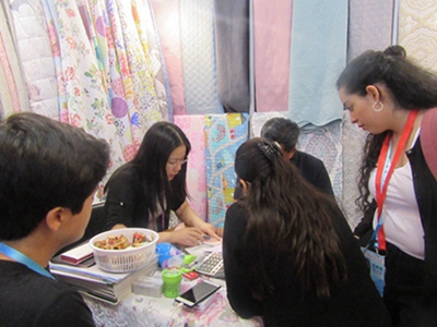 125th Canton Fair 15.3 G41